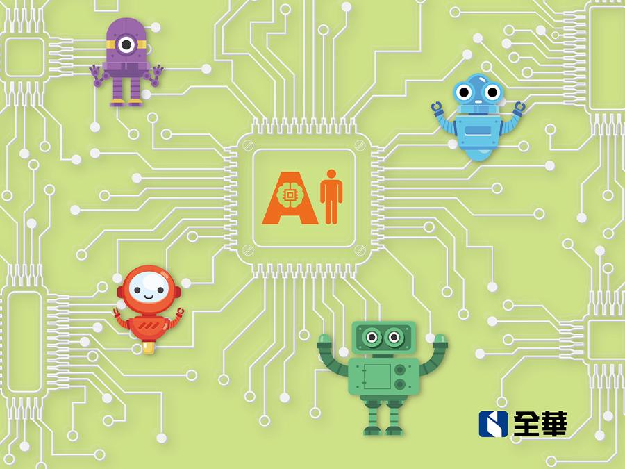 受保護的內容: 學AI真簡單Ⅰ-初探機器學習